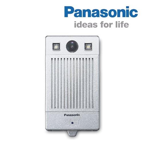 Image result for Lắp Đặt Camera Doorphone Panasonic KX-NTV160
