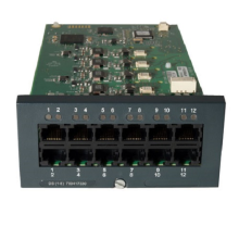 Avaya IP500 TCM 8 Card 700500758