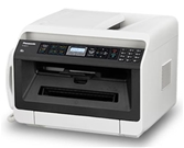 may fax panasonic kx mb2130