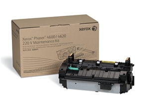 fuji xerox phaser 4600n 4620dn fuser maintenance kit 115r00070